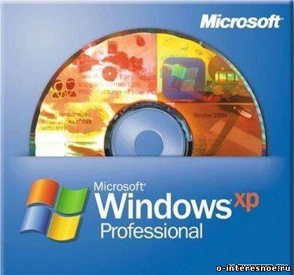 ПО MS Windows XP Home Edition OEM.